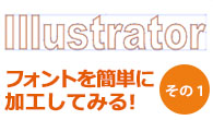 title-img-f01-thumb-autox110-213