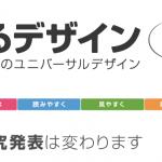 スクリーンショット 2014-11-04 10.29.37
