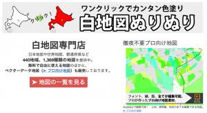 スクリーンショット 2014-11-04 17.52.21
