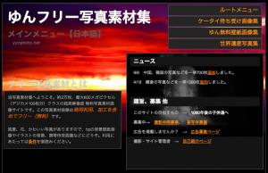 スクリーンショット 2014-11-20 8.05.51