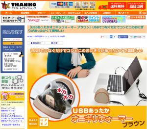 スクリーンショット 2014-11-28 8.08.04