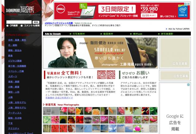 スクリーンショット 2014-11-20 7.37.03