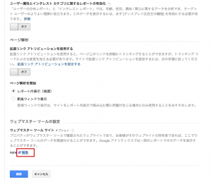 スクリーンショット 2014-12-22 10.57.46