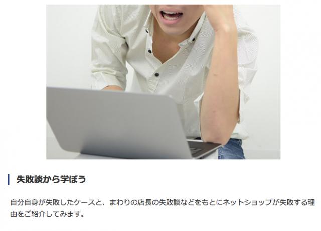 スクリーンショット 2015-01-19 11.17.36