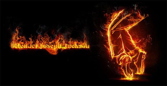 文字にそって炎を描く
