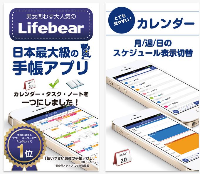 LifeBear