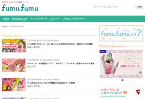fumufumu