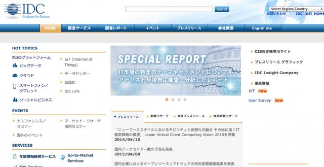 IDC Japan