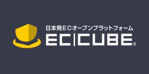 ec-cube3のプラグイン