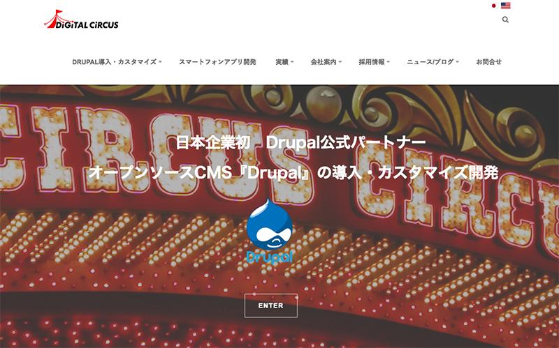 webサイトやECサイトを構築するのに有名なCMSを紹介!
